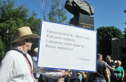 Возле восстановленного памятника Жукову пройдет пикет активистов