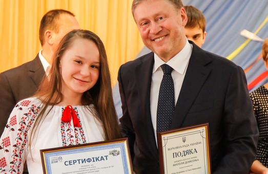 Анатолий Денисенко учредил стипендии для вундеркиндов