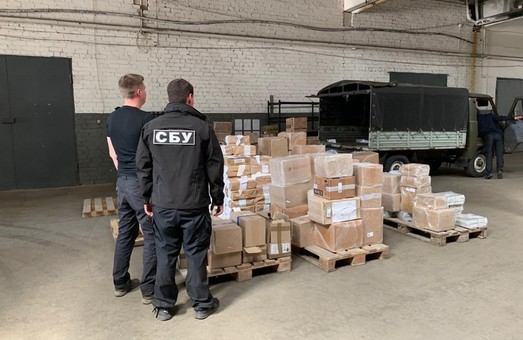 Харьковская СБУ блокировала контрабандный ввоз книг из России (ФОТО)