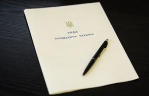 Харьковским спортсменам и тренерам назначены президентские стипендии