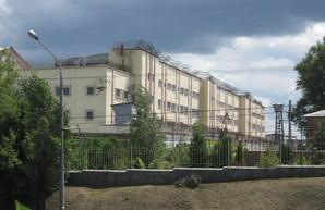 Смерть в Харьковском СИЗО: Дело открыто по статье «самоубийство»