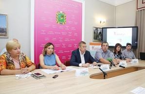 Проект «Азимут культурного развития» - новая жизнь музеев Харьковщины