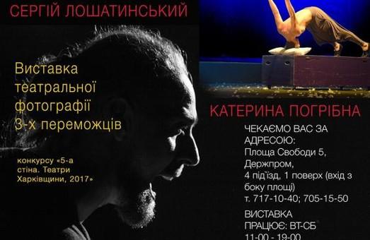«Мистецтво Слобожанщини» приглашает на выставку ко Дню Независимости Украины и Дню города Харьков