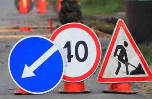 На улице Основянской еще на десять дней ограничено движение транспорта