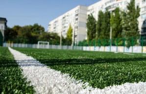 К новому учебному году в Харькове откроют 11 школьных стадионов