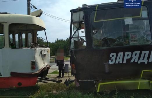 В Харькове столкнулись два трамвая, есть пострадавшие (ФОТО)