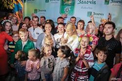 Светличная приняла участие в праздновании двухлетней годовщины создания Золочевской ОТГ (ФОТО)