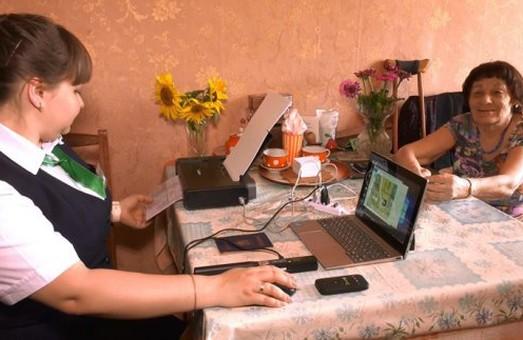 Выезд администратора на дом: в Центрах админуслуг ввели новую социальную услугу