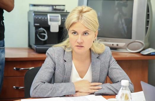 Светличная: Стратегия развития Харьковской области демонстрирует свою эффективность