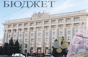 Из областного бюджета выделили средства на реконструкцию ряда объектов - ХОГА