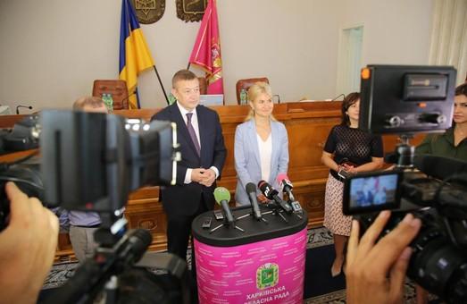 Светличная назвала главные решения, принятые на сессии областного совета