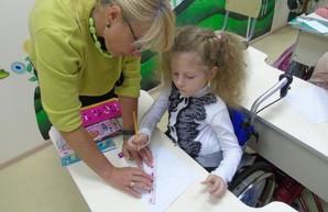 На Харьковщине в три раза увеличилось количество школ с инклюзивным обучением