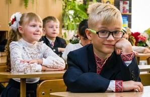 Харьковская область активно поддерживает процесс реформирования, который проходит в образовании - ХОГА