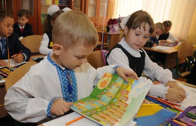 Харьковщина среди лидеров по готовности к учебному году по стандартам «Новой украинской школы» - МОН
