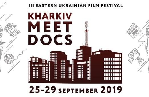 Kharkiv MeetDocs открывает новые проекты и приглашает к участию в конкурсах