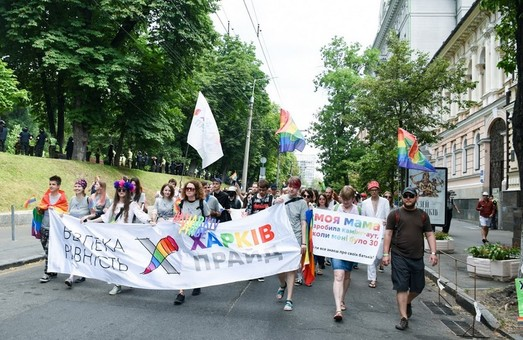 Первый правозащитный Марш ХарьковПрайд состоится 15 сентября