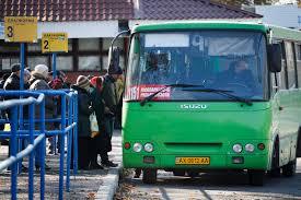 В ближайшее время объявят тендер на пригородный автобусный «Харьков - Казачья Лопань» - ХОГА