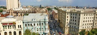 В Харьков вернулась жара