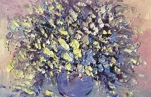 Областной центр культуры и искусства презентует выставку живописи Карины Кучеренко