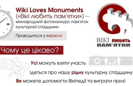 Харьковчан приглашают принять участие в международном конкурсе фотографий