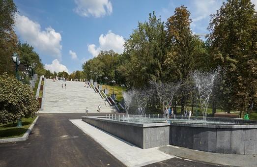 Обновленной Каскад в саду Шевченко открыт для посещения (ФОТО)