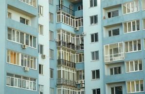 В Харькове на поддержку ОСМД выделили более 30 миллионов гривен