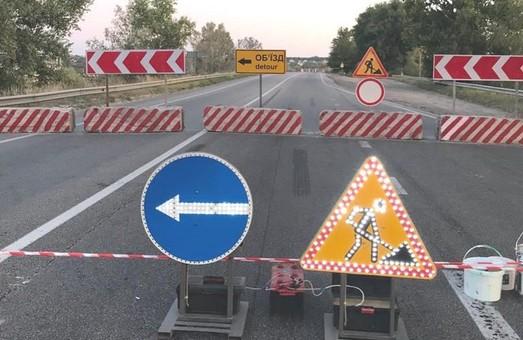 На Окружной под Харьковом продолжается ремонт моста (ФОТО, ВИДЕО)