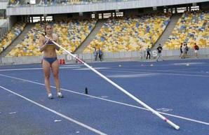 Легкоатлеты Харьковщины получили медали чемпионата Украины