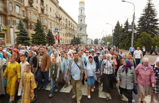 Завтра несколько улиц в центре Харькова перекроют для движения