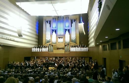 Харьковская областная филармония приглашает на концерт «Хорея Козацька»