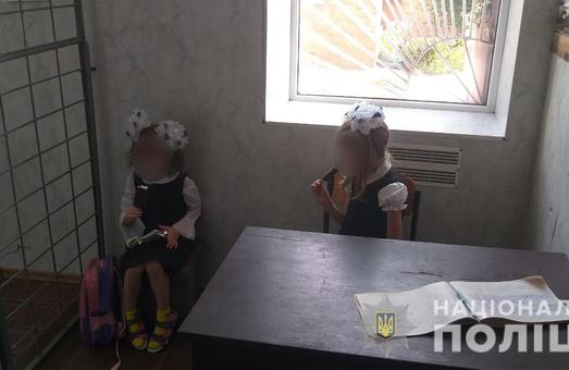«Ждите, вас полиция заберет»: история брошенных девочек (ВИДЕО)
