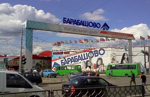 В Харькове мужчина держал в страхе сотрудников крупнейшего рынка «Барабашово»