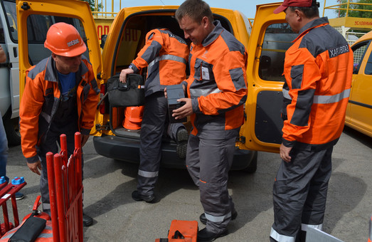 Работники массово уходят из Харьковгоргаза