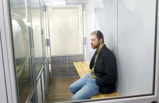 Член «Братства Корчинского», которого задержали на «ХарьковПрайд», арестован
