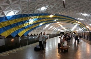 В Харькове будут закрыты две станции метро