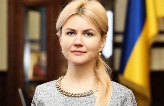 Светличная поздравила земляков с Днем Харьковской области