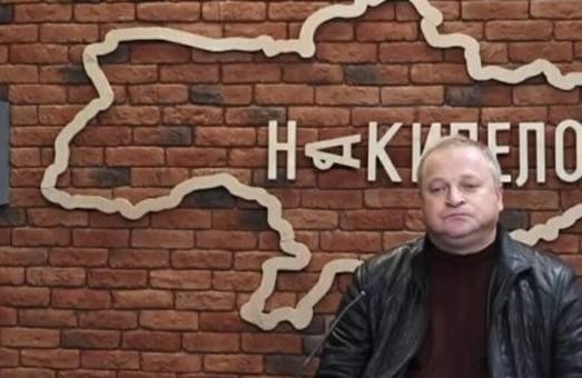 В Харькове презентовали создание новой политической силы – партии потребителей