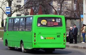Харьковчане хотят отказаться от купюр в маршрутках