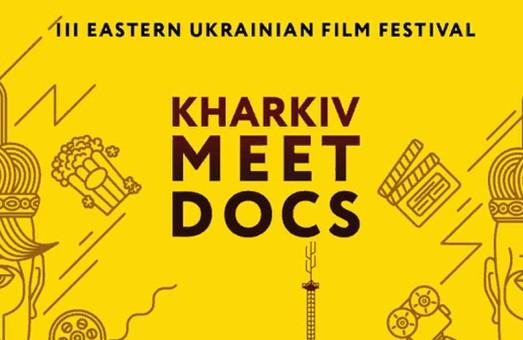 Большое кино в Харькове: появилась программа Kharkiv Meet Docs