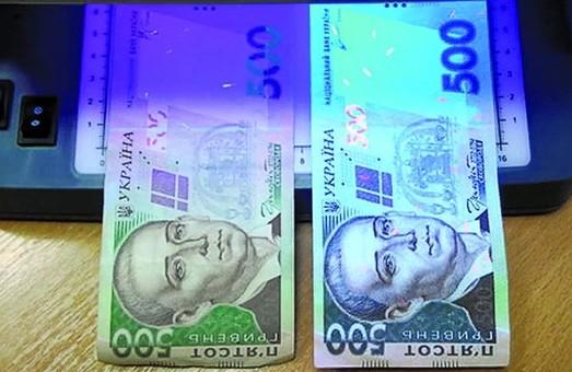 В Харькове замечены фальшивые купюры: что советует НБУ