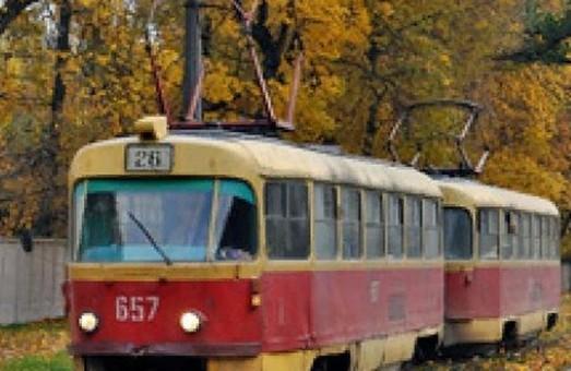 Харьковский трамвай №26 меняет маршрут