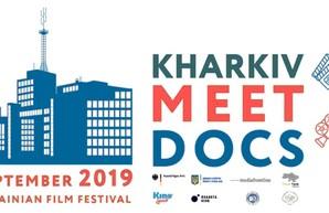 Фестиваль Kharkiv MeetDocs. Итоги и награждение победителей