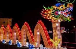 Поднебесная пожаловала в Харьков с фестивалем китайских фонариков