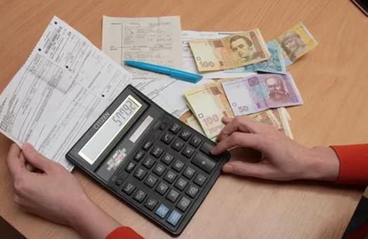 Субсидии на Харьковщине: что изменилось в назначении льгот