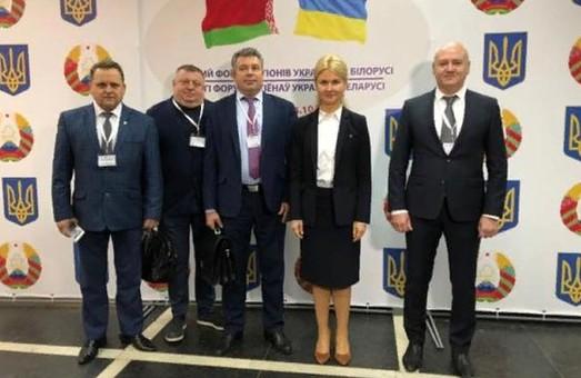Светличная возглавила делегацию из Харьковщины на форуме регионов Украины и Беларуси