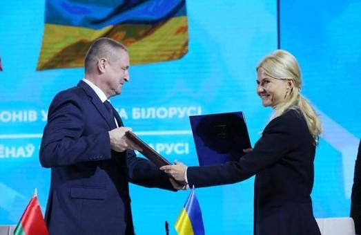 Харьковщина начинает активно сотрудничать с Могилевской областью (Беларусь)