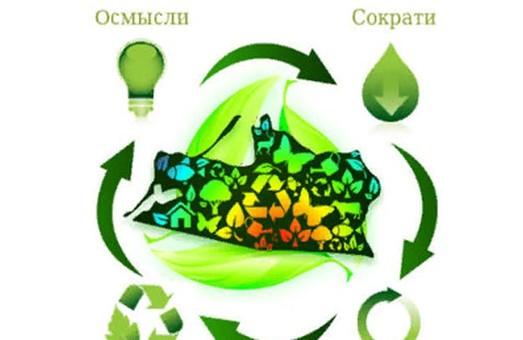 «Ноль отходов». В центре Харькова состоится экофестиваль