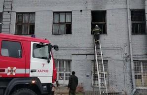 В Харькове загорелся Дом культуры: внутри были люди
