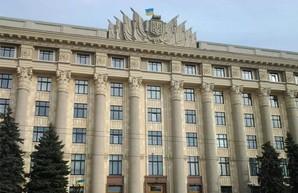 Нового главу Харьковской ОГА пока не назначали - Кабмин