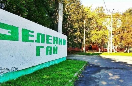Харьковчане просят Кернеса расчистить еще один парк